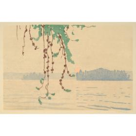 SMOKE HAZE, LAKE OF THE WOODS